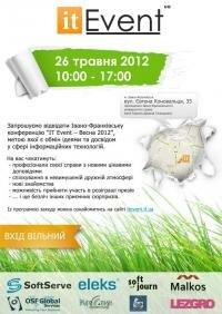 """<a href=""""/book/it-event-2012-vesna"""">IT Event 2012 Весна</a>"""