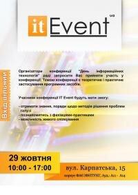 "<a href=""/book/it-event-2011-osin"">IT Event 2011 Осінь</a>"