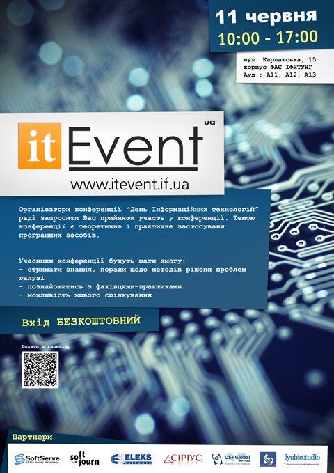 http://itevent.if.ua/sites/default/files/story/ITevent-sponsor-2011-spring.jpg